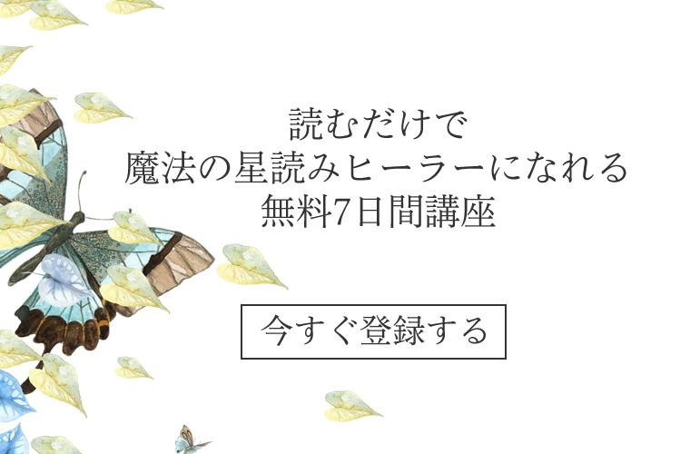 mail magazine banner 01