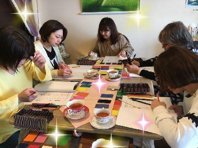 color seminar