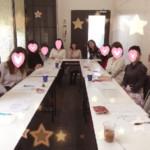 【2019年大開運!金運アップ!幸運体質になる!魔法の星読み会】開催します。